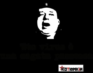 Immagine di Kotiomkin - Sto Virus e una cagata pazzesca